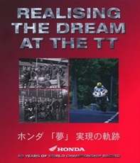 Picture of Honda: Realising The Dream At The TT - Mick Duckworth (Lily Publications)