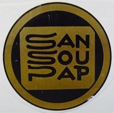 Picture of San Sou Pap Tank